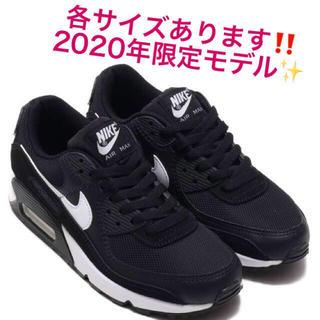 NIKE - 各サイズあり❤️希少‼️2020年限定‼️ナイキ エアマックス90 黒白