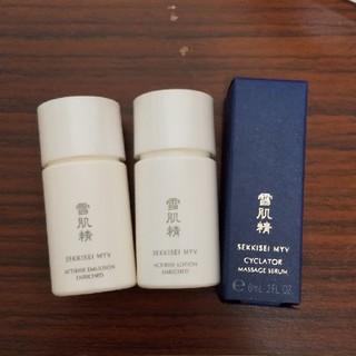 雪肌精 - 雪肌精 MYV🌸化粧水 乳液 美白美容液