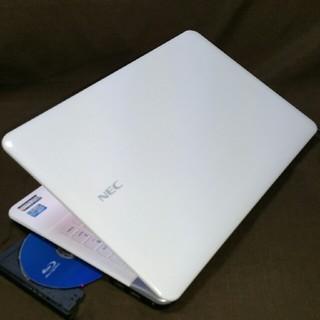 NEC - 高スペック i5/ブルーレイ/ノートパソコン/最新Windows10