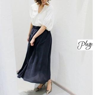 Plage - Plage ウエストゴム デシンギャザースカート ロングスカート