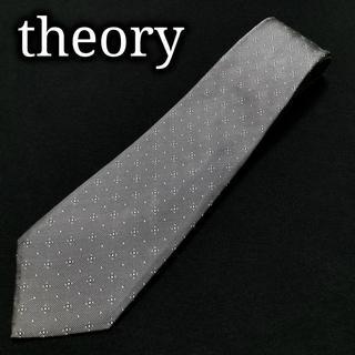 セオリー(theory)のセオリー ドット グレー ネクタイ A103-U21(ネクタイ)