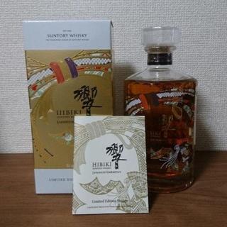 サントリー - 響 ジャパニーズハーモニー 30周年記念 japanese harmony