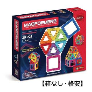 マグフォーマー magformers 30pcsセット 箱説明書なし