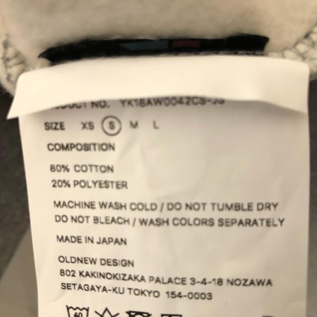 1LDK SELECT(ワンエルディーケーセレクト)のso nakameguro×YOKE×John コラボパーカー メンズのトップス(パーカー)の商品写真