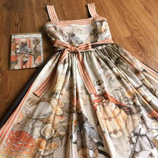 Victorian maiden - juliette et justine Les Champinions Robe