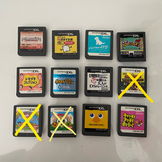 ニンテンドーDS - DS カセット