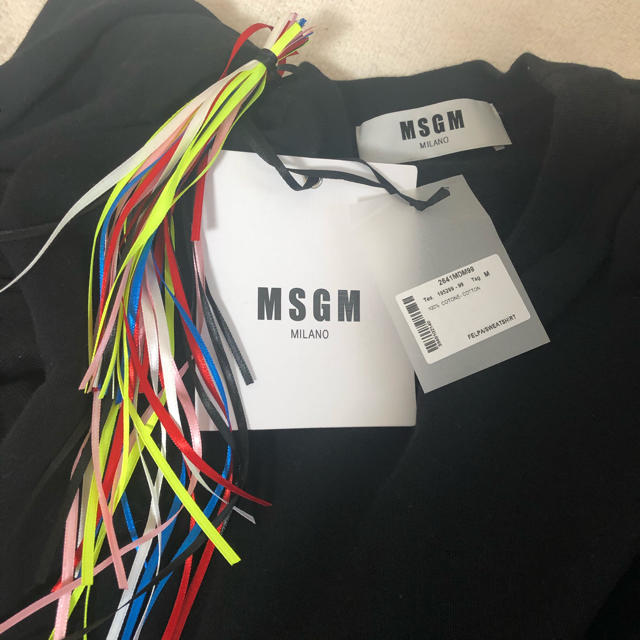 MSGM(エムエスジイエム)のMSGM フリルスウェットトレーナー レディースのトップス(トレーナー/スウェット)の商品写真