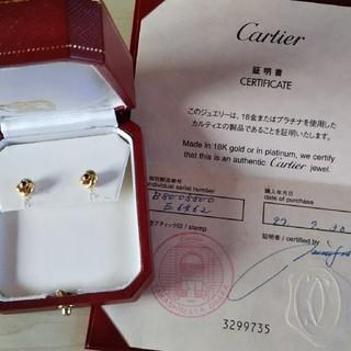 カルティエ(Cartier)のカルティエ トリニティ サファイアピアス(ピアス)