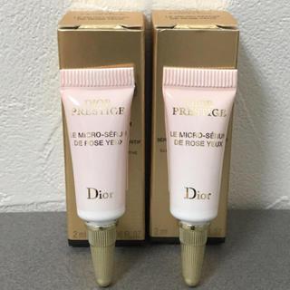Dior - ディオール プレステージ セラムドローズユー