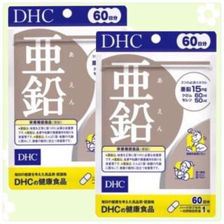 ディーエイチシー(DHC)のDHC 《亜鉛》120日分(60日分×2袋)(その他)