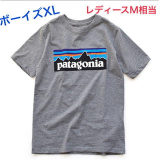 patagonia - [新品] パタゴニア  オーガニックコットン ロゴTシャツ ボーイズXL