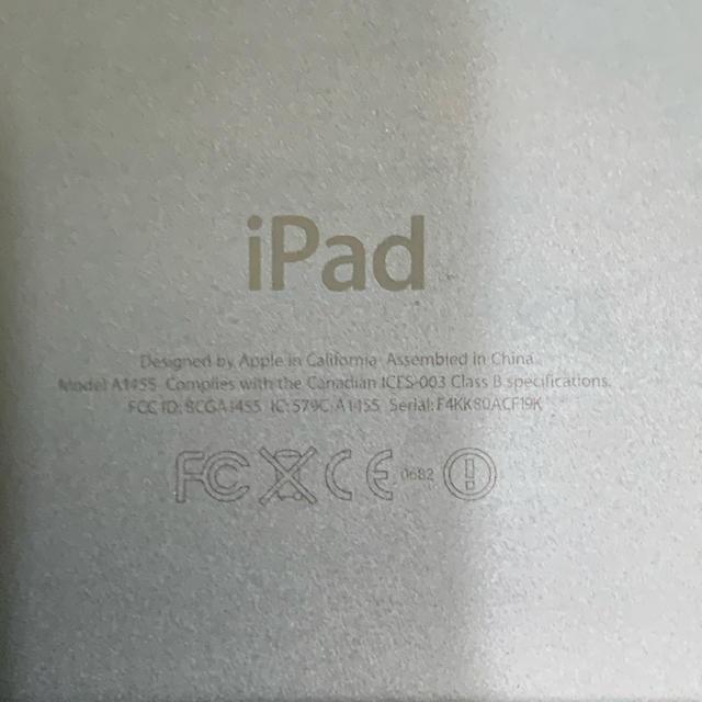 Apple(アップル)のiPad mini ジャンク スマホ/家電/カメラのPC/タブレット(タブレット)の商品写真