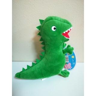 ペッパピッグ ぬいぐるみ ダイナソー 恐竜