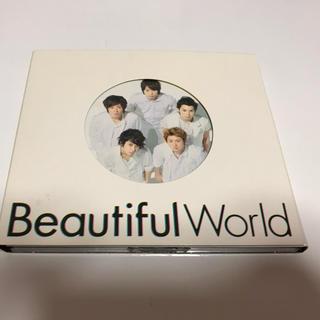 Beautiful World CD アルバム 初回限定版