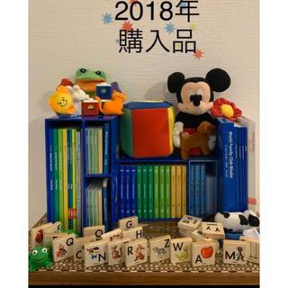 Disney - DWE ディズニー 英語 プレイアロング シングアロング