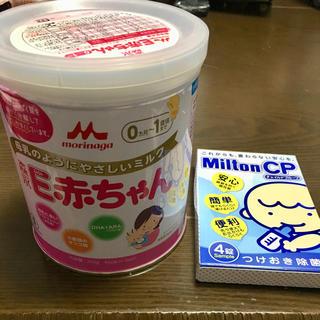 森永乳業 - 森永 E赤ちゃん 粉ミルクとミルトンサンプル品