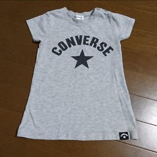 コンバース(CONVERSE)のコンバース CONVERSE  Tシャツワンピース(Tシャツ/カットソー)