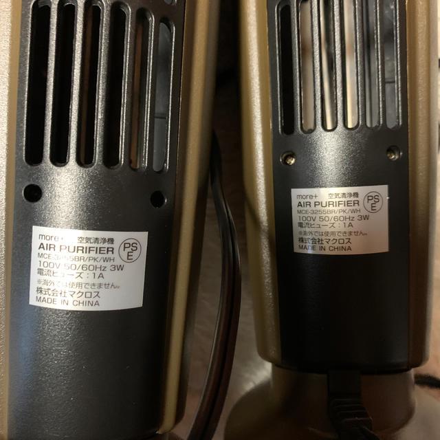 macros(マクロス)の空気清浄機 コンパクト スリム  スマホ/家電/カメラの生活家電(空気清浄器)の商品写真