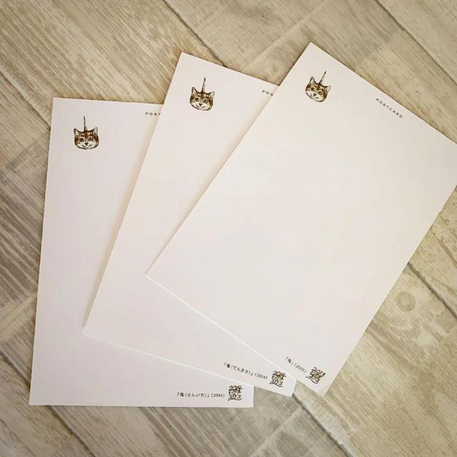ヒグチユウコ ポストカード エンタメ/ホビーの声優グッズ(写真/ポストカード)の商品写真