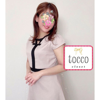 tocco - 大人気完売!tocco  ワンピース 着回し♡ ベージュ 9800円→