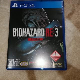 バイオハザードre3 (家庭用ゲームソフト)