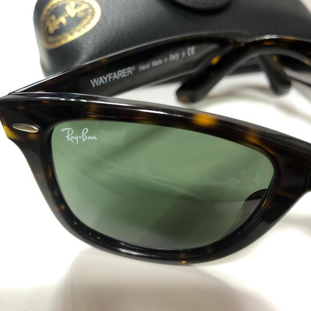 Ray-Ban(レイバン)のRay Ban サングラス レディースのファッション小物(サングラス/メガネ)の商品写真