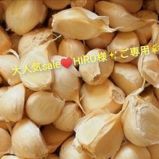 京都産にんにくバラ💛🧡無農薬栽培🍀180粒数以上💓お醤油漬けにも🧡(野菜)