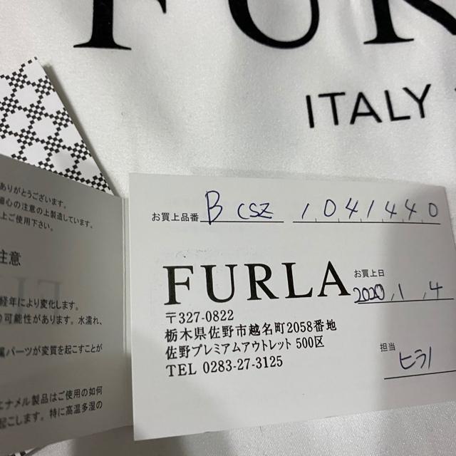 Furla(フルラ)のFURLA ショルダー バッグ 最終値下げ レディースのバッグ(ショルダーバッグ)の商品写真