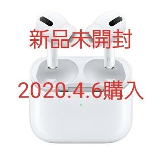 アップル(Apple)のAir Pods Pro 新品未開封(ヘッドフォン/イヤフォン)