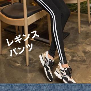 新品未使用品♡サイドラインレギンスパンツ♡スキニーパンツ♡レギパン