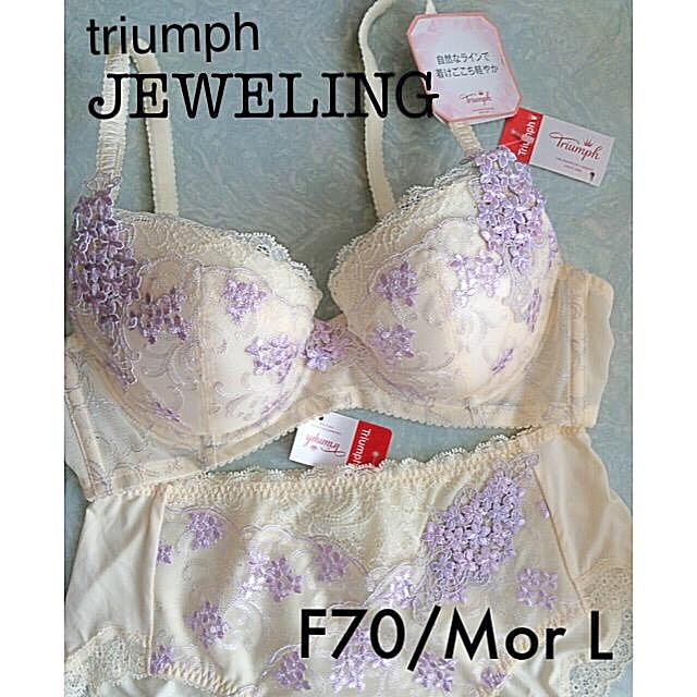Triumph(トリンプ)の【新品タグ付】triumph/JEWELINGブラF70(定価¥14,630) レディースの下着/アンダーウェア(ブラ&ショーツセット)の商品写真