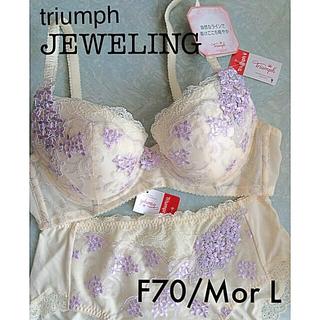 Triumph - 【新品タグ付】triumph/JEWELINGブラF70(定価¥14,630)