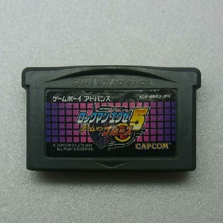 ゲームボーイアドバンス(ゲームボーイアドバンス)のゲームボーイアドバンスソフト ロックマン(携帯用ゲームソフト)