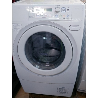 SANYO - ドラム式洗濯機 ホワイト AQUA 洗9キロ 乾6キロ ニュースタイルランドリー