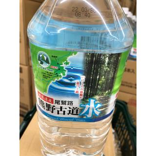 世界遺産 熊野古道水 2L✖︎12本    災害備蓄用に最適  送料無料