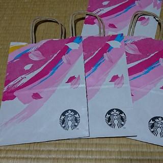 スターバックスコーヒー(Starbucks Coffee)のスタバ ショップ袋 ショッパー さくら柄(ショップ袋)