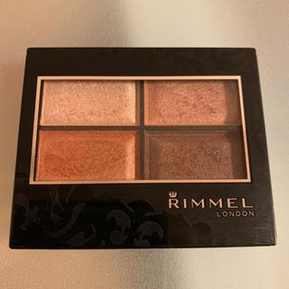 RIMMEL - リンメル ロイヤルヴィンテージ アイズ 014 4.1g