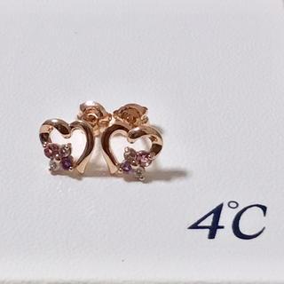 4℃ - 4℃ K10 ピンクゴールド 天然石 ハート ピアス ヨンドシー 現行品