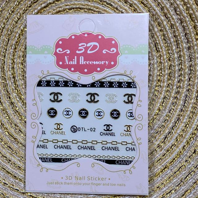 即購入大歓迎 ⭐︎ ネイル ジェルネイル 3D ネイルステッカー コスメ/美容のネイル(ネイル用品)の商品写真