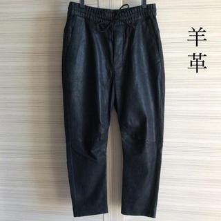 Drawer - 【 新品 】 DROMe   ドローム   ★ 羊革100%・パンツ ★