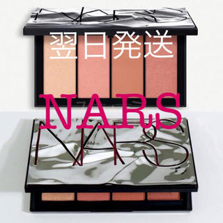 NARS - 2020夏限定 NARS  ホットフィックス チークパレット