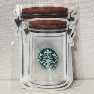 Starbucks Coffee - スターバックス福袋2019 ジッパーバッグ 6枚セット