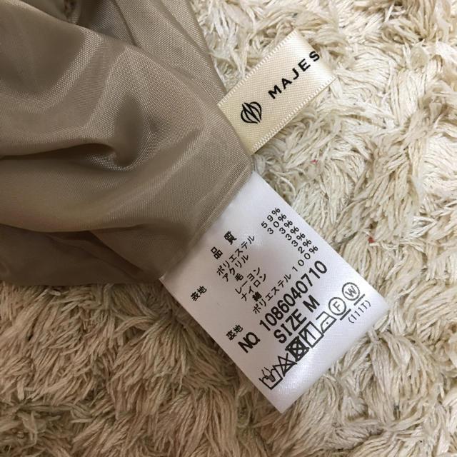 MAJESTIC LEGON(マジェスティックレゴン)のMAJESTIC LEGONのミニスカート レディースのスカート(ミニスカート)の商品写真