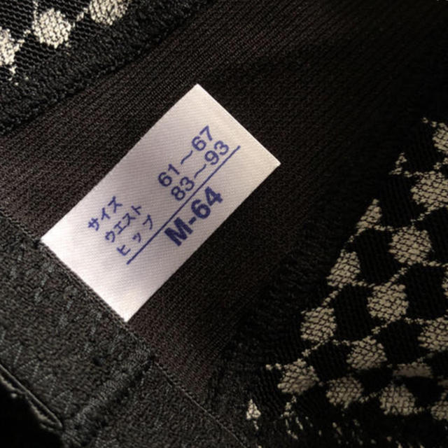 MARUKO(マルコ)の。さん専用 カリーユ ショートガール M マルコ  レディースの下着/アンダーウェア(その他)の商品写真