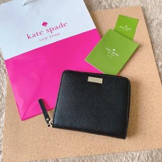 kate spade new york - ケイトスペード 新品 折り財布 ブラック×ゴールド