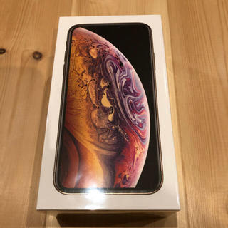 Apple - 新品未開封 iphoneXS 256GB ゴールド SIMフリー