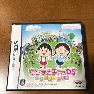 ニンテンドーDS - ちびまる子ちゃんDS まるちゃんのまち DS