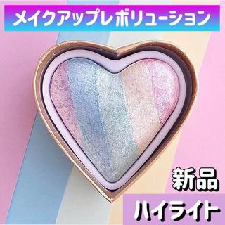メイクアップレボリューション★ユニコーンハート★レインボーハイライトアイシャドウ