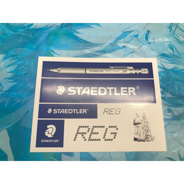 Staedtler REG 925 85-05 インテリア/住まい/日用品の文房具(ペン/マーカー)の商品写真