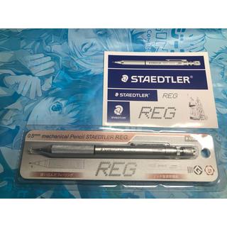 Staedtler REG 925 85-05